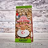 ilyas Gonen Dibek Ground Turkish Coffee/Plain Dibek and 19 Different Flavored (100g / 3,5oz) (Cardamom Flavored Ground Turkish Coffee) -  Dibek Kuru Kahve