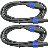 MCSPROAUDIO 12 Gauge speakon compatible speaker cables 2 Review and Comparison