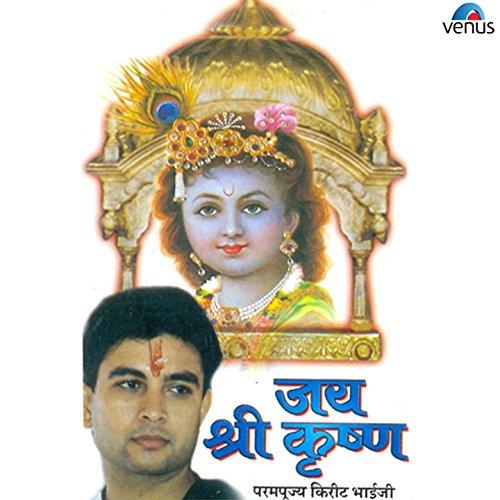 Lalanesha dasa prabhu jaya radha madhava kunja bihari(1) mp3.