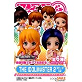 All seven set, including Nendoroid Petit Idolmaster 2 stage 02 one secret