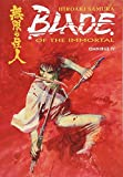 img - for Blade of the Immortal Omnibus Volume 4 book / textbook / text book