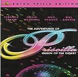 The Adventures of Priscilla Queen of the Desert (Extra Frills Edition)