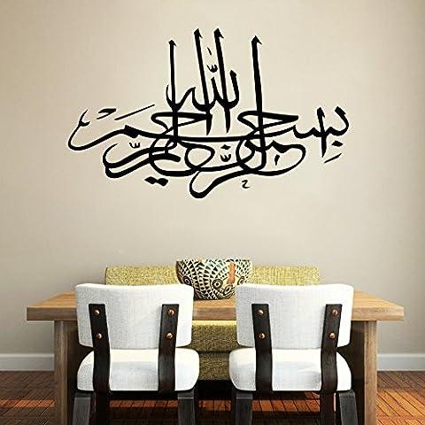 BIBITIME Mysterious Quran Symbols Calligraphy Black Islamic Wall Decal Kids Bedroom Nursery Window Stickers,27