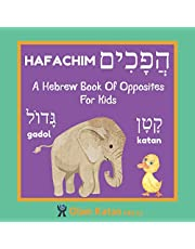 A Hebrew Book Of Opposites For Kids: Hafachim: Language Learning Book Gift For Bilingual Children, Toddlers & Babies Ages 2 - 4