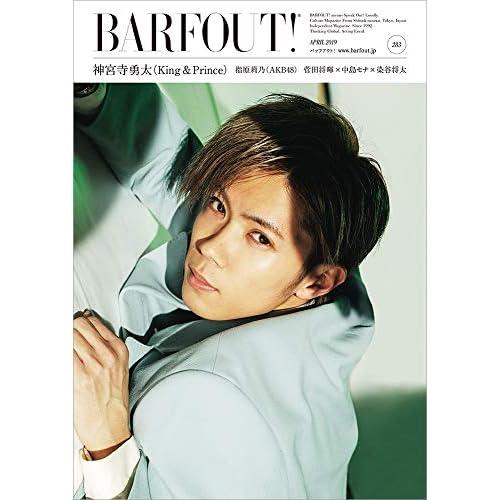BARFOUT!2019年4月号 表紙画像