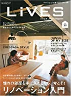 LiVES ( ライヴズ ) 2010年 04月号 [雑誌] VOL.50
