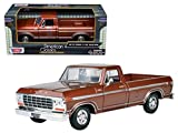 1979 Ford F-150 Pickup Brown 1:24 Scale Diecast Truck