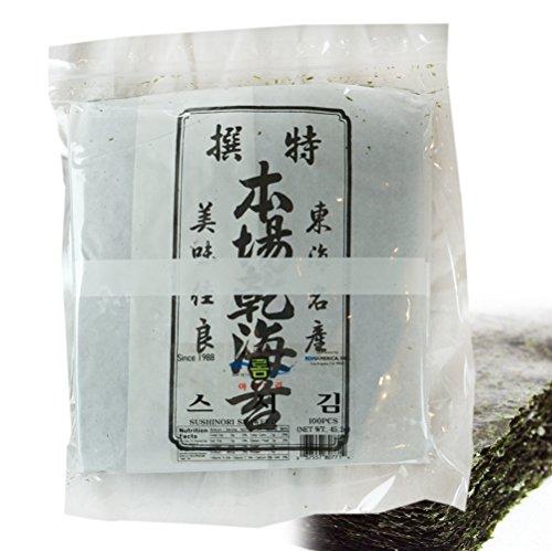 rice ball nori - 7