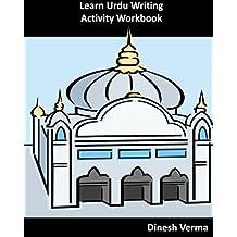 Learn Urdu Writing Activity Workbook