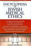 Encyclopedia of Jewish Medical Ethics, Avraham Steinberg, 1583305920