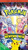 Pokemon the First Movie [Import]