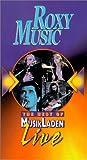 Best of Musikladen:Roxy Music [VHS]
