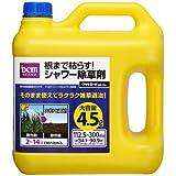 根まで枯らす!除草剤 4.5L