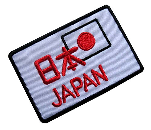 Japanese Japan Nippon Nihon Flag Sew on Patch Free Shipping