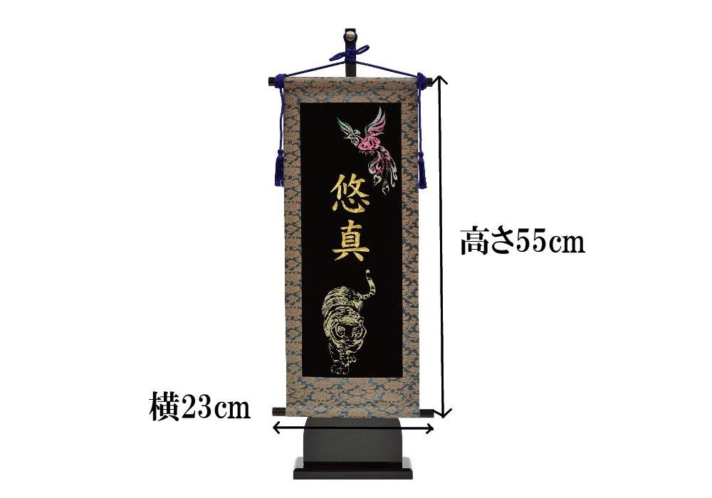 名前旗 五月節句 キラキラ輝く名前旗 鳳凰台付セット(中) 高さ55cm W6HO (御名前:金ホログラム) B06XRVG4JC御名前:金ホログラム