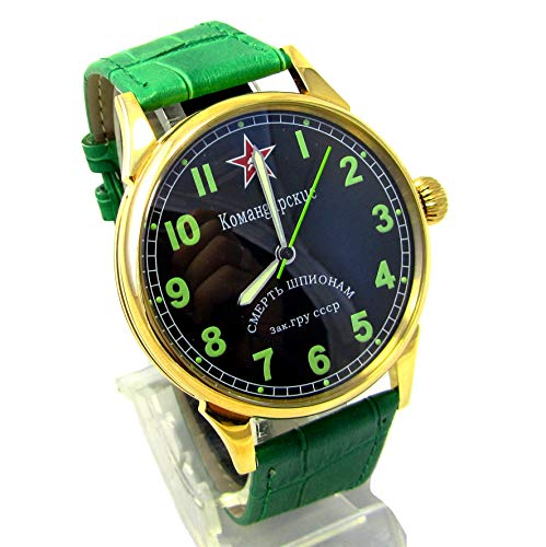 Raketa Comandirskie Mens Wrist Watch 17 Jewels USSR Rare
