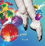 Step bye step[初回限定盤]