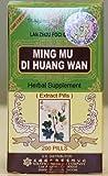 Cheap Ming Mu Di Huang Wan – 200 pills,(Solstice)