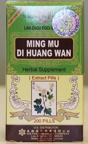 Di Wan Ming Huang Mu (Ming Mu Di Huang Wan - 200 pills,(Solstice))