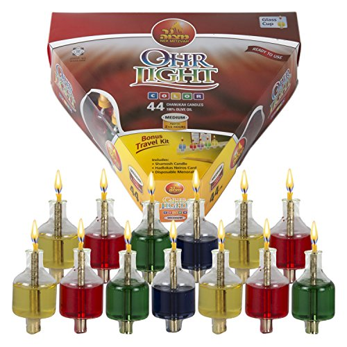 Ner Mitzvah Pre-Filled Colored Menorah Oil Cup Candles - Hanukkah Ohr Lights - 100% Olive Oil with Cotton Wick in Glass Cup - Medium Size, 44 per Pack, Burns Approx. 2 1/2 Hrs (Menorah Hanukkah Light)