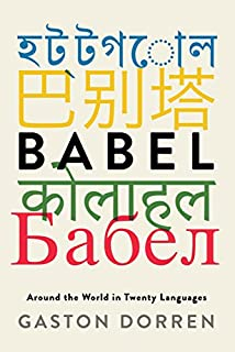 Book Cover: Babel: Around the World in Twenty Languages
