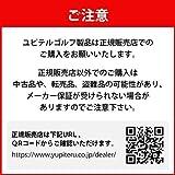 YUPITERU Atlas Golf Swing Trainer GST-5 W【Japan