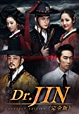 [DVD]Dr.JIN <完全版> DVD-BOX1