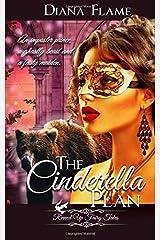 The Cinderella Plan (Revved Up Fairytales) (Volume 1) Paperback