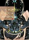 Last Hero Inuyashiki, tome 6 par Oku
