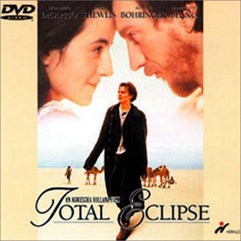 【再入荷】 [DVD]太陽と月に背いて [DVD] B00005FXM8, ジーンズ&カジュアル AXS SANSHIN:ea9c0246 --- a0267596.xsph.ru