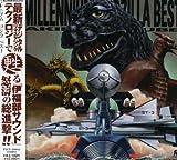Millennium Godzilla Best
