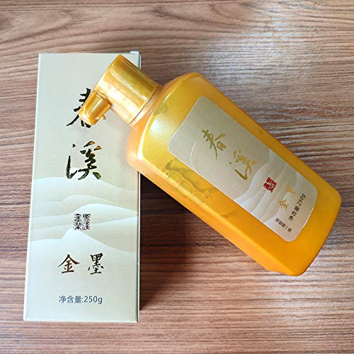 MZ002 Hmayart Chromatic Sumi Liquid Ink for Japanese Brush Calligraphy & Chinese Traditional Artworks (Gold)