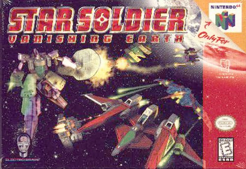 Star Soldier: Vanishing Earth (Star Soldier)
