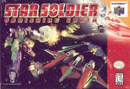 Star Soldier: Vanishing Earth (Soldier Star)