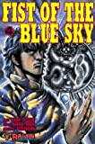 Fist Of The Blue Sky Volume 4