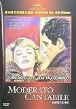 MovieCrib : Buy Moderato Cantabile (1960) a.k.a.
