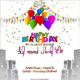 Happy Birthday Punjabi Song By Manni D On Amazon Music Amazon Com
