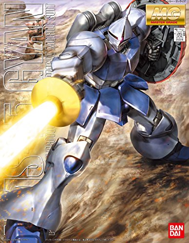 Gundam Seed Destiny Gyan 1/100 MG Model Kit Photo #6