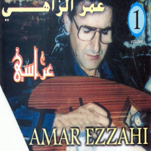 chaabi amar ezzahi mp3