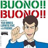 BUONO!! BUONO!!