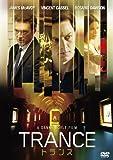 トランス [DVD]