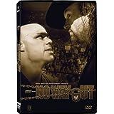 WWE No Way Out 2006