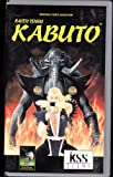 Raven Tengu Kabuto (Kabuto the Golden Eye Monster) [VHS]