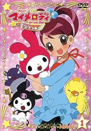 Términos y distribución de animación en Japón (y algunas ideas erróneas en torno a esto) 519RnFRNa-L._SY445_
