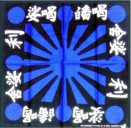 Amazon.com: 1 x Azul Negro japonés Sol Naciente Bandera ...