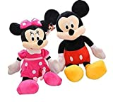 Samdivi Mickey Minnie 7 Inch Soft Toy