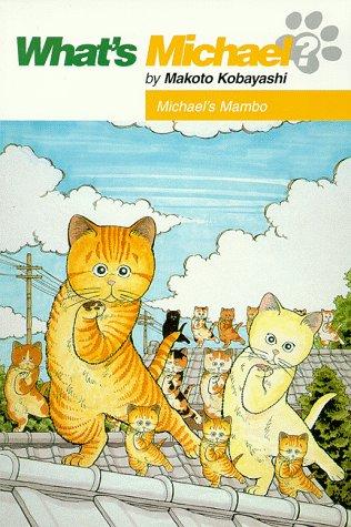 whats-michael-vol-4-michaels-mambo