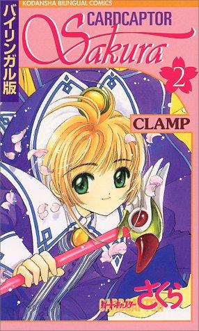Cardcaptor Sakura Vol 2 (Kodansha Bilingual Comics)