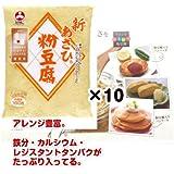 旭松 新あさひ粉豆腐 160g 10個入り
