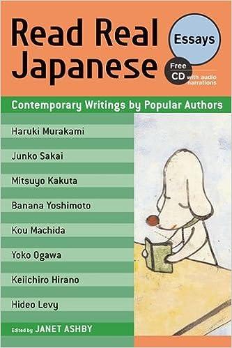 Contemporary essays